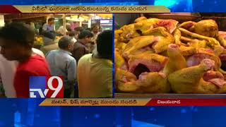 Kanuma : Non veg lovers flock to mutton and fish shops