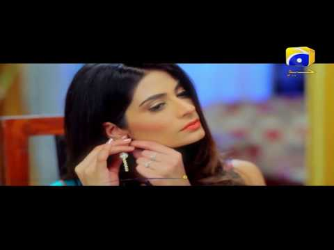 Mera Haq | Full Song | HD | HAR PAL GEO
