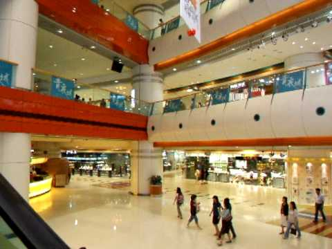 Hong Kong Maritime Square shopping center