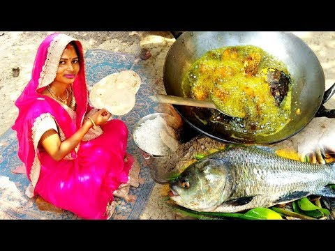 Sunday Special Fish Recipes, Village Style Rohu Fish Curry in Hindi