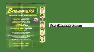 മാരാരിപ്പൂവേ   MAARAARIPPOOVE   Kulakkattamma   Hindu Devotional Siva Songs Malayalam