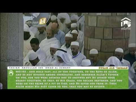 HD | Makkah Fajr 4th Sept 2014 Sheikh Juhany w/ Translation