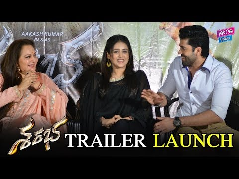 Sarabha Movie Trailer Launch Press Meet | Latest Telugu Movies 2018 | YOYO Cine Talkies