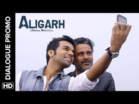 Manoj Bajpayee Talks About Love | Aligarh | Dialogue Promo
