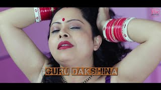 GURUDAKSHINA #Webseries Trailer Fliz Movies