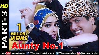 Aunty No.1 - Part 3  | Govinda | Raveena Tandon | Best Bollywood Comedy Scenes
