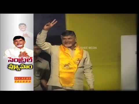 Why Chandrababu Naidu Concentrate on National Politics? | Raj News