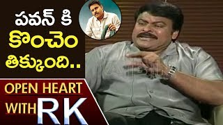 Chiranjeevi Over Movie With Both Pawan Kalyan And Ram Charan | Open Heart With RK