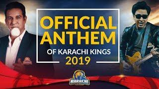 Karachi Kings Anthem [2019] #DeDhanaDhan #KingsRoar 📣📣