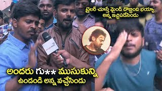 Saaho Movie Trailer Response in Hyderabad | Prabhas Fans Hungama after Saaho Trailer Launch
