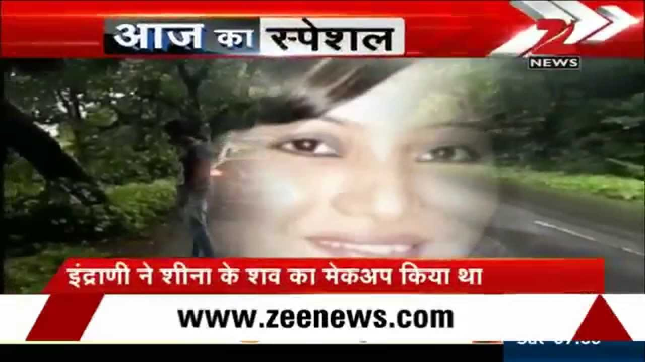 Indrani Mukherjea applied lipstick, combed hair of Sheena's corpse