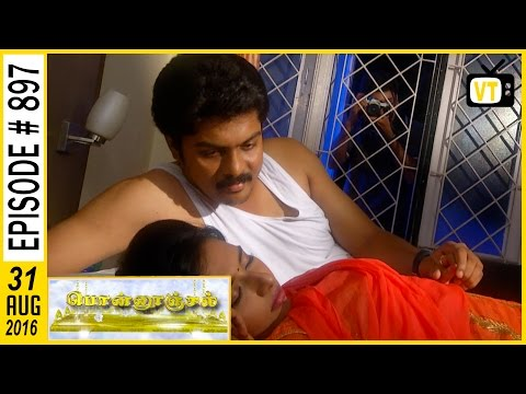 Ponnoonjal - Ponoonjal - Tamil Serial | Sun TV | Episode 897 | 31/08/2016 thumbnail
