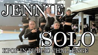 Download Lagu [KPOP IN PUBLIC CHALLENGE] JENNIE - 'SOLO' DANCE COVER by CUPCAKE from INDONESIA Gratis STAFABAND