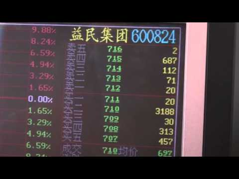 Shanghai shares plunge but other Asia Pacific markets recover