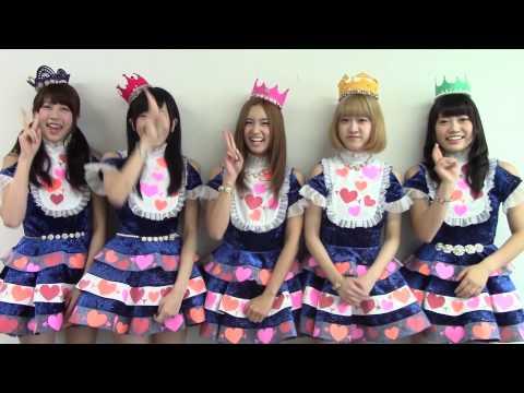 TSUTAYA on IDOL:Doll☆Elements『私たちいつでも君の味方だよ Doll☆Elementsです!』