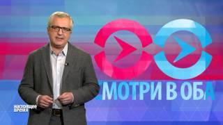 Савченко призвала порошенко уступить место януковичу