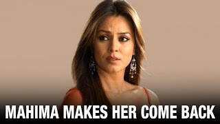 Mahima Chaudhary To Play Indrani Mukherjea On Screen | Dark Chocolate | Latest Bollywood Movies 2016