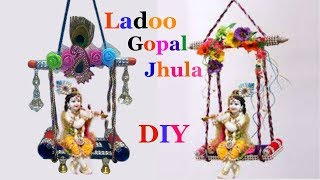 how to make jhula for bal gopal/cradle for ladoo gopal at home | Best out of waste | diy ideas
