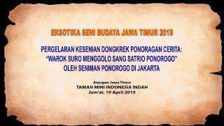ANJATIM TMII Live Streaming EKSOTIKA BUDAYA JAWA TIMUR 2019