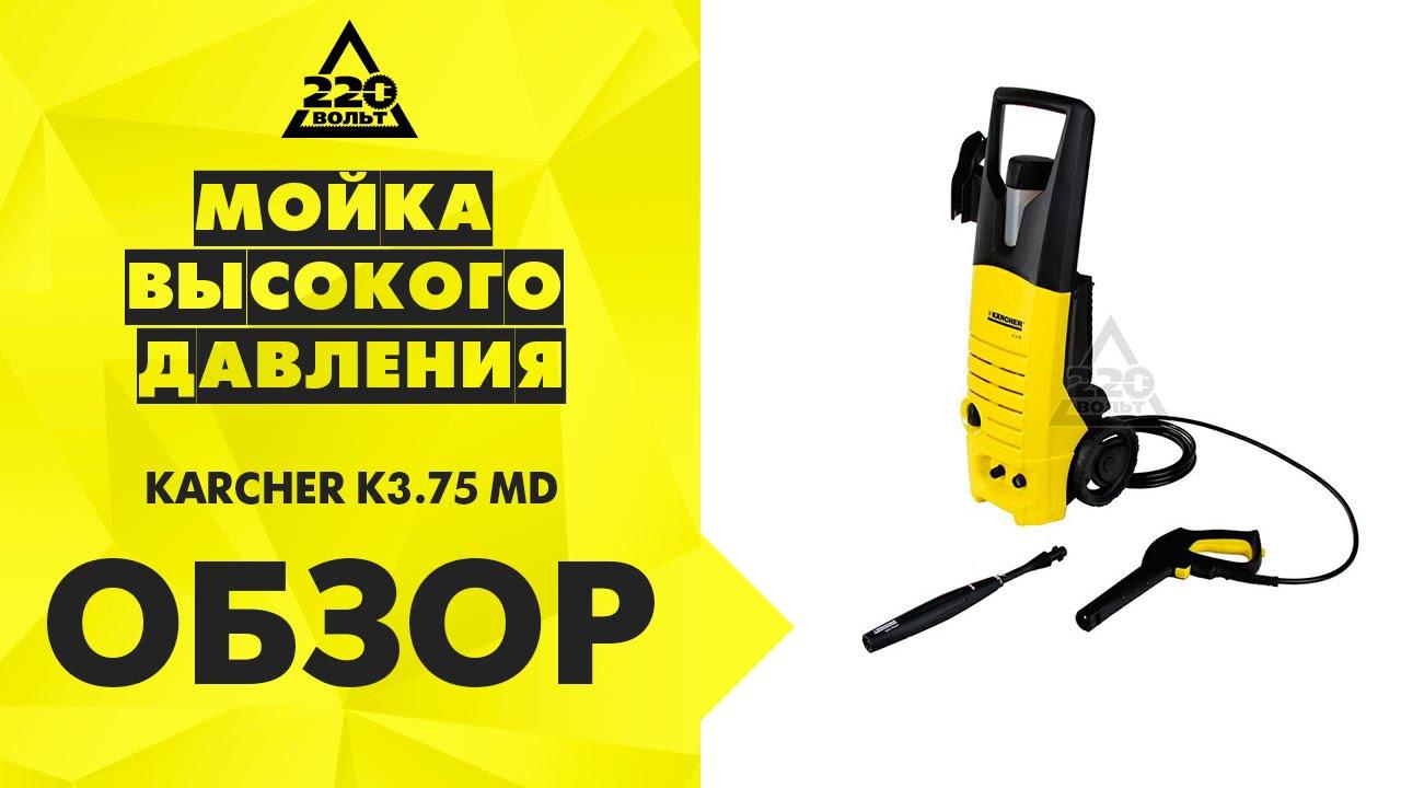 Керхер к 4.80 ремонт