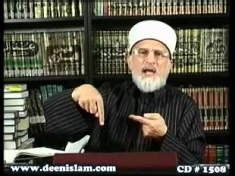 Dr Tahir-ul-Qadri's viewpoint about the Gustakh e Rasool ||| Mumtaz Qadri & Salman Taseer Issue