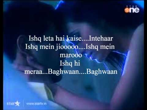 dill mill gayye ishq lyrics 2011...
