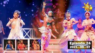 Hiru Super Dancer Season 3 | EPISODE 24 | 2021-08-07
