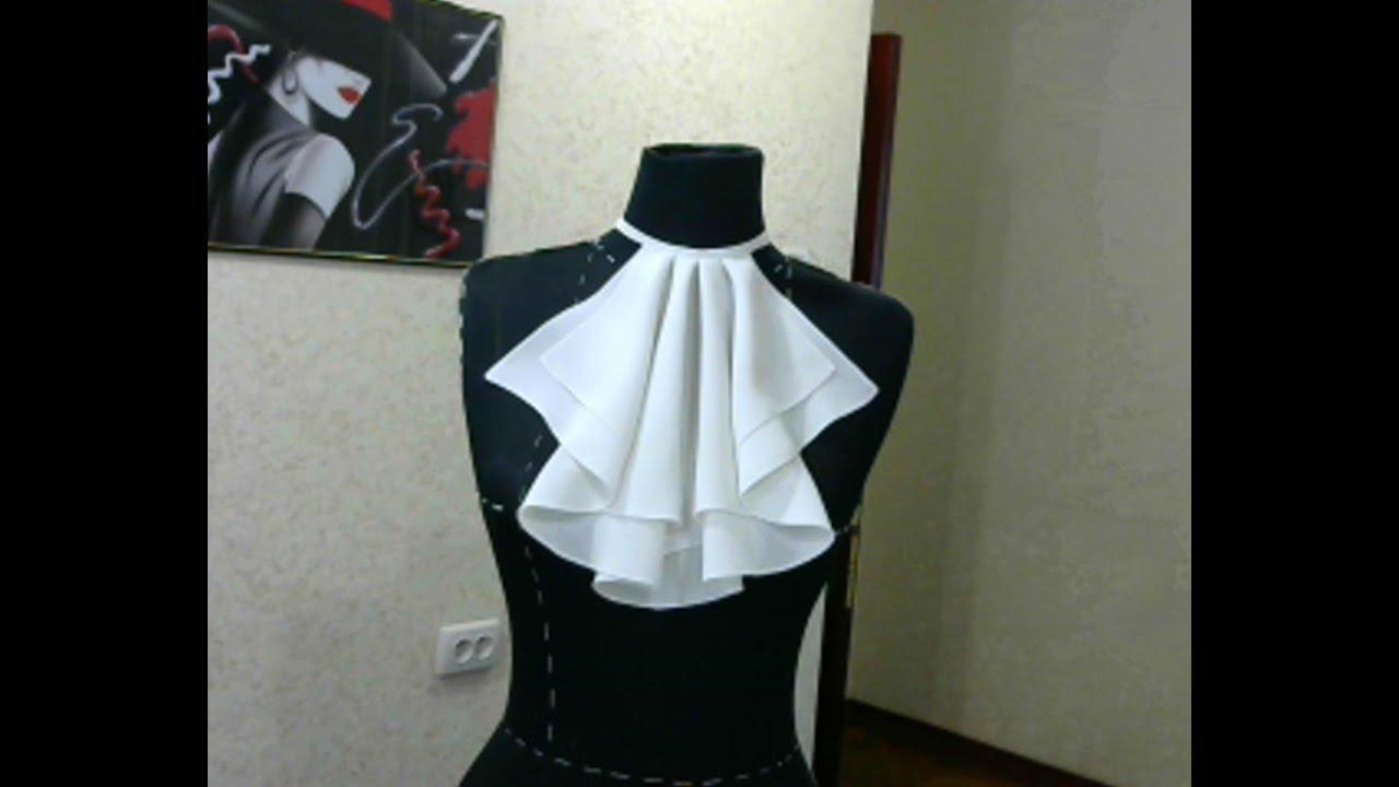Блузка Однотонная