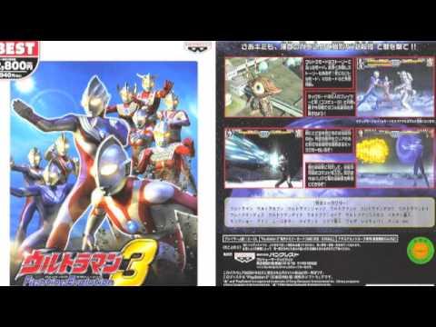 Ultraman Taro-Ultraman Fighting Evolution 3
