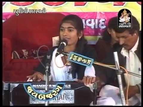 Kiran Gadhvi Lok Gayak Gujarat Singer - Saybo Re Govadiyo video