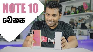 Galaxy Note 10 First Look
