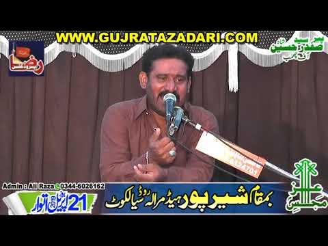 Zakir Raza Abbas | 21 April 2019 | Shair Pur Sailkot || Raza Production