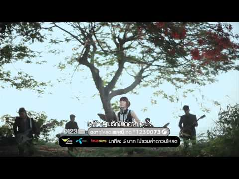 คำยินดี (Kum Yin Dee) - Klear [Official MV] Music Videos
