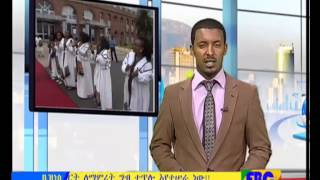 Ethiopian Business Eve News, Ebc July 14, 2015
