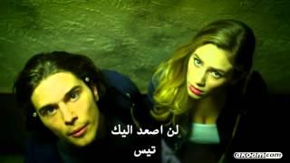 فيلم Condemned 2015 مترجم