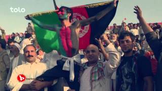 Roshan Afghan Premier League 2015 - Song