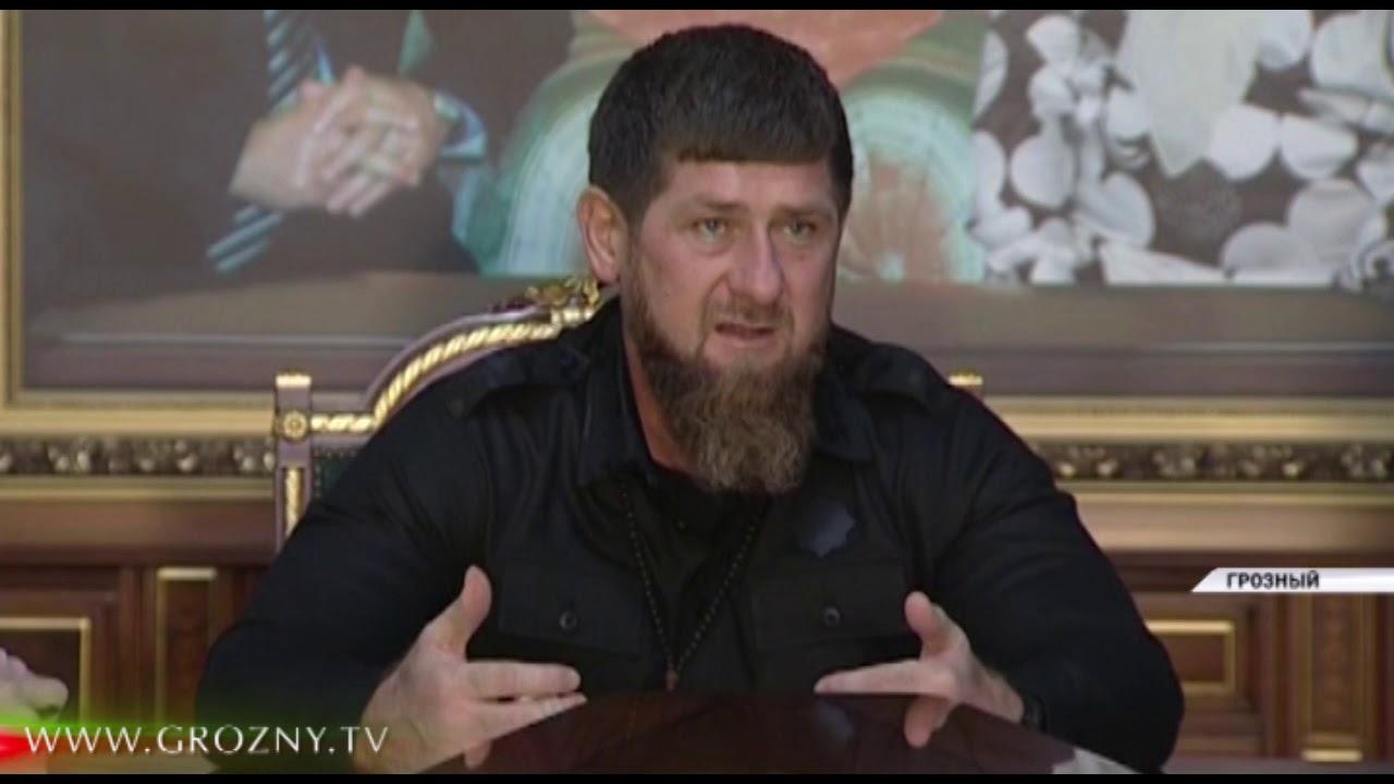 Рамзан Кадыров заслушал доклад по итогам уходящего года