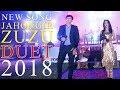 Чахонгир дует бо Зузу 2018 Jahongir Duet Bo Zuzu 2018 mp3