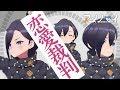 恋愛裁判 歌ってみた【アメノセイ】 thumbnail