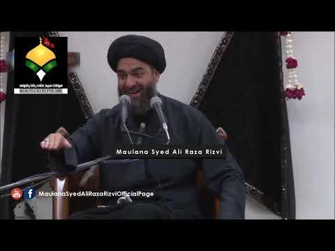 A Brief Introduction to Nahj al Balagha Part 4
