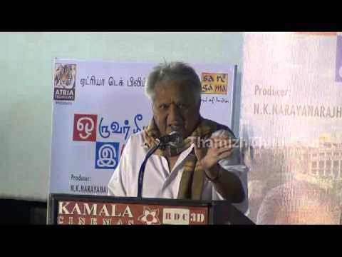 Director Visu speech at Oruvar Meethu Iruvar Sainthu Audio Launch...