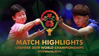 Wang Manyu vs Sun Yingsha | 2019 World Championships Highlights (1/4)