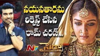 Will Nayanthara break her own Rule for Sye Raa Narasimha Reddy? | Box Office | NTV