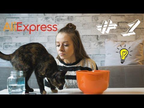 ALIEXPRESS | Zakupy I Test Gąbeczek #1