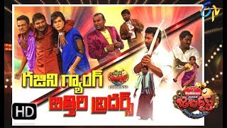Jabardasth | 15th  March 2018| Full Episode | ETV Telugu