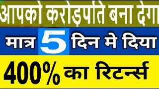 Jackpot Profit 400%  profit in 5 Days with proved ...