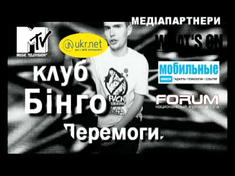 Реклама концерта Noize MС для телеканала MTV Украина