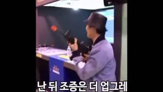 GOT7 JB cute funny moment ❤️