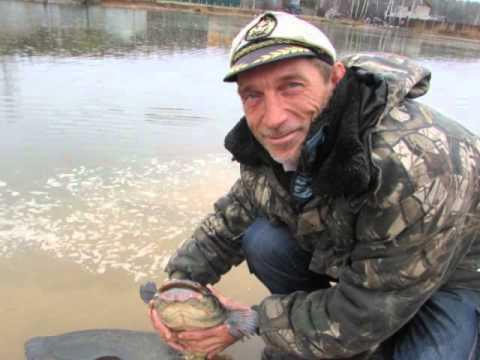 форум платной рыбалки параллелограмм нате ленинградке