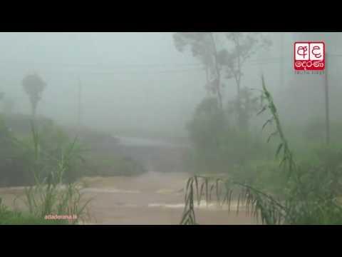 people in landslide |eng